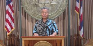 ハワイ コロナ急増のため医療体制の状況を追跡