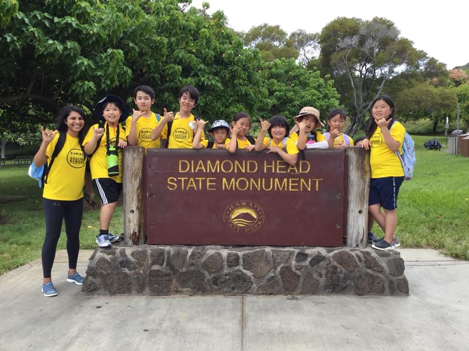 再開するハワイのダイヤモンドヘッド州立自然記念公園