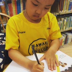 ハワイ公立学校の対面授業と親子留学の行方