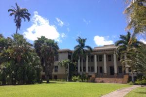 ハワイ大学の春学期もほとんどオンライン授業のままに