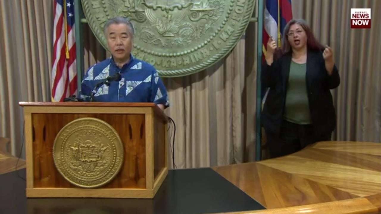 ハワイは観光客を歓迎する準備ができています