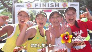 ハワイの恒例、ホノルルマラソン受付開始に