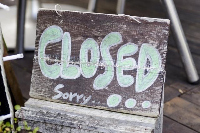 ハワイの事業閉鎖・撤退率は全米ワースト2位