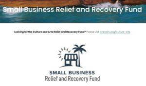 ハワイ オアフ島は該当する企業へ追加資金援助を
