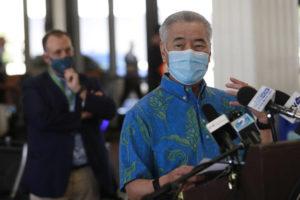 ハワイ州の労働者の一時解雇を延期する可能性がある byイゲ知事