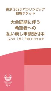 ハワイが報じる日本のニュース_2