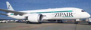 成田⇔ホノルル間でサービスを開始する日本の格安航空会社