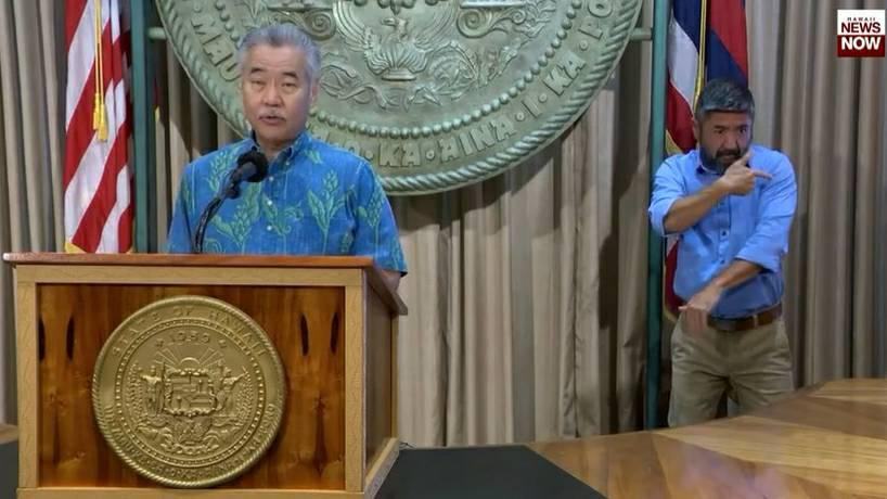 ハワイの医療従事者、介護施設の居住者が最初にCOVIDワクチンを接種