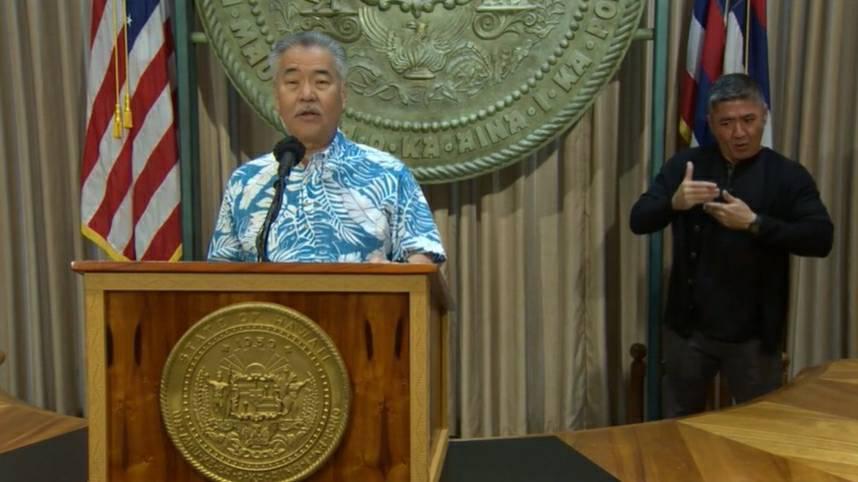 ハワイ 2 月末迄に 109,000 回分のワクチン接種を予定