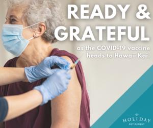 75歳以上のハワイの高齢者は1月中旬にワクチン接種の可能性
