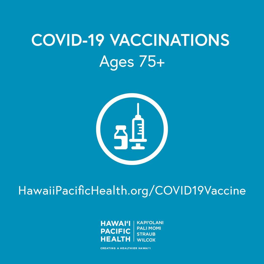 ハワイ ピア 2で8,600人以上がワクチン接種を受けています