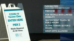 ハワイ オアフ島でコロナワクチン接種開始
