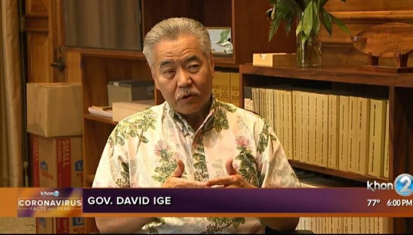 ハワイ 健康パスポートの用意を進めています