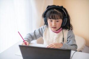 ハワイ 2021年サマースクール_オンラインコース情報 (9歳-12歳)