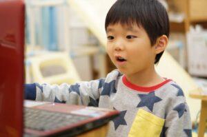 ハワイ 2021年サマースクール_オンラインコース情報 (7歳-9歳)