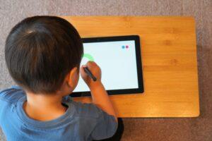 ハワイ 2021年サマースクール_オンラインコース情報 (6歳-7歳)