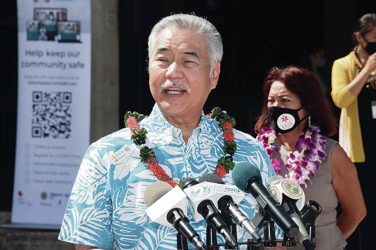 ハワイは予定より1、2週間遅れる可能性があります
