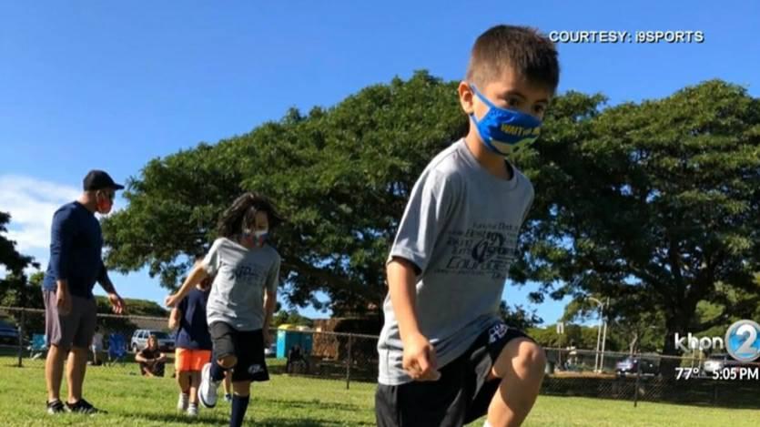 ハワイ 子供がマスクを着用してスポーツをするのは安全ですか?