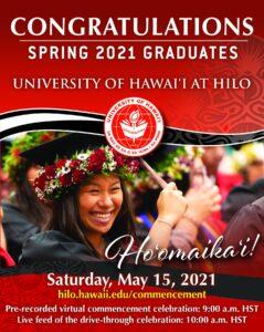 ハワイ大学ヒロ校が2021年の春の卒業生を祝う