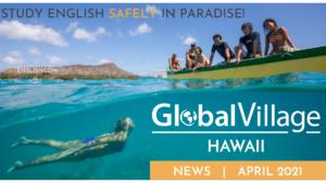 ハワイ留学ついでにCOVID-19ワクチン接種も