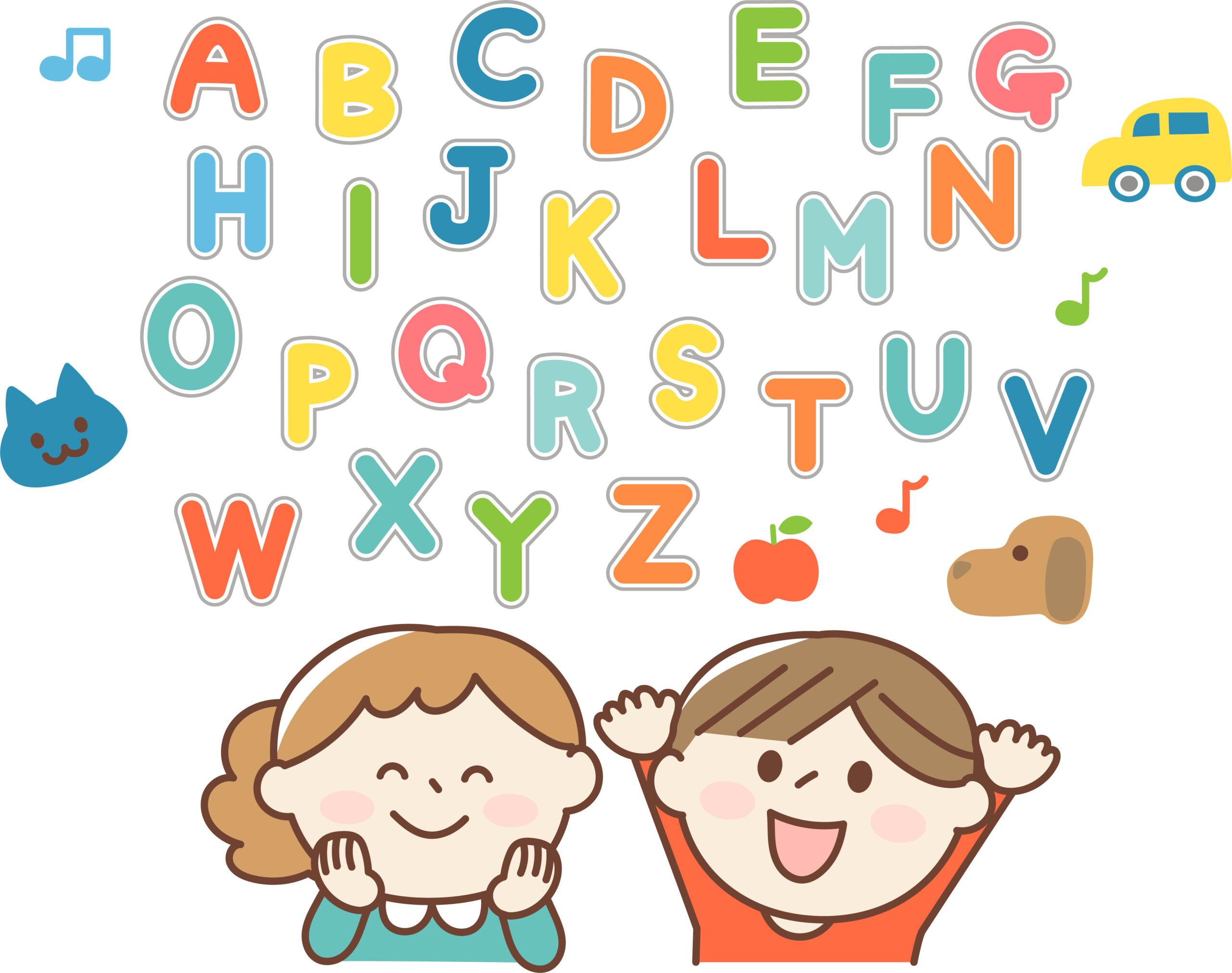 お子さんの英語学習にお役に立つご案内です!